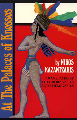 Cover of 'At the Palaces of Knossos'