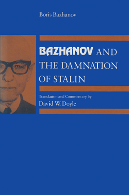 Cover of 'Bazhanov and the Damnation of Stalin'