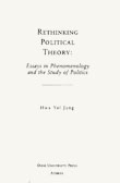 Cover of Rethinking Political Theory