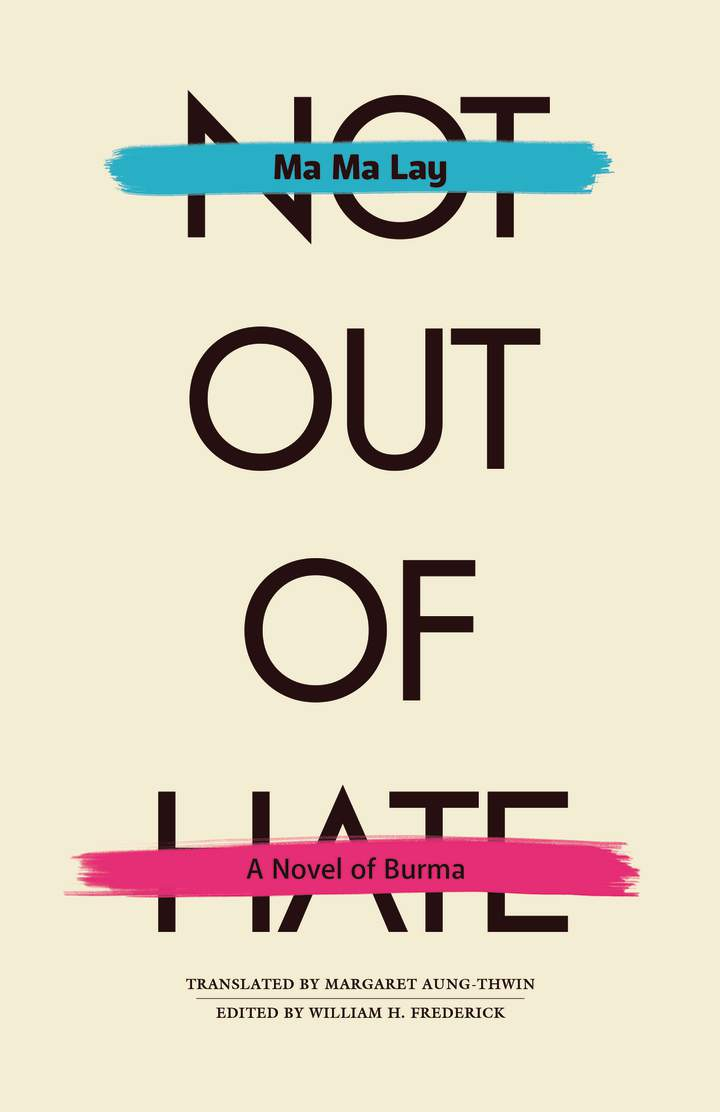 Cover of Not Out of Hate