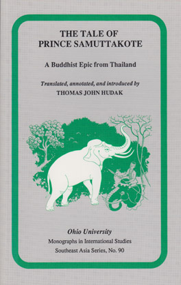 Cover of 'The  Tale of Prince Samuttakote'
