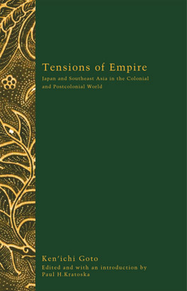 Cover of 'Tensions of Empire'