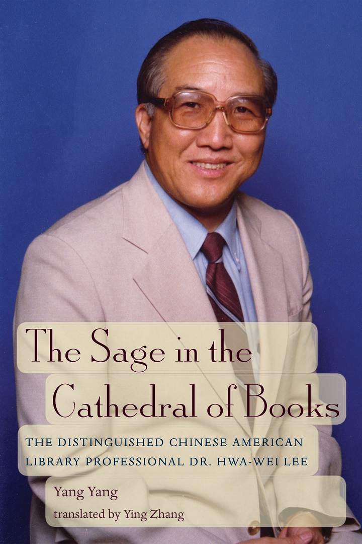 Cover of 'The Sage in the Cathedral of Books'