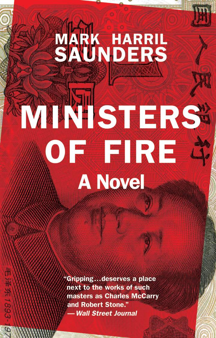Cover of Ministers of Fire