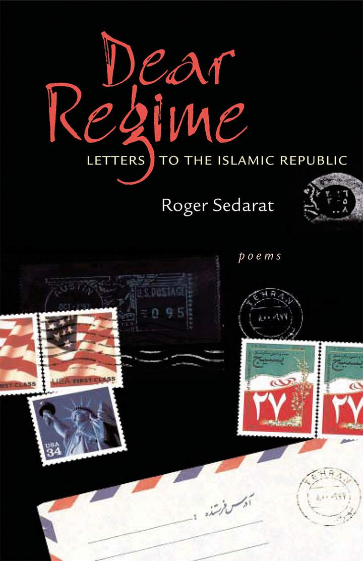 Cover of 'Dear Regime'