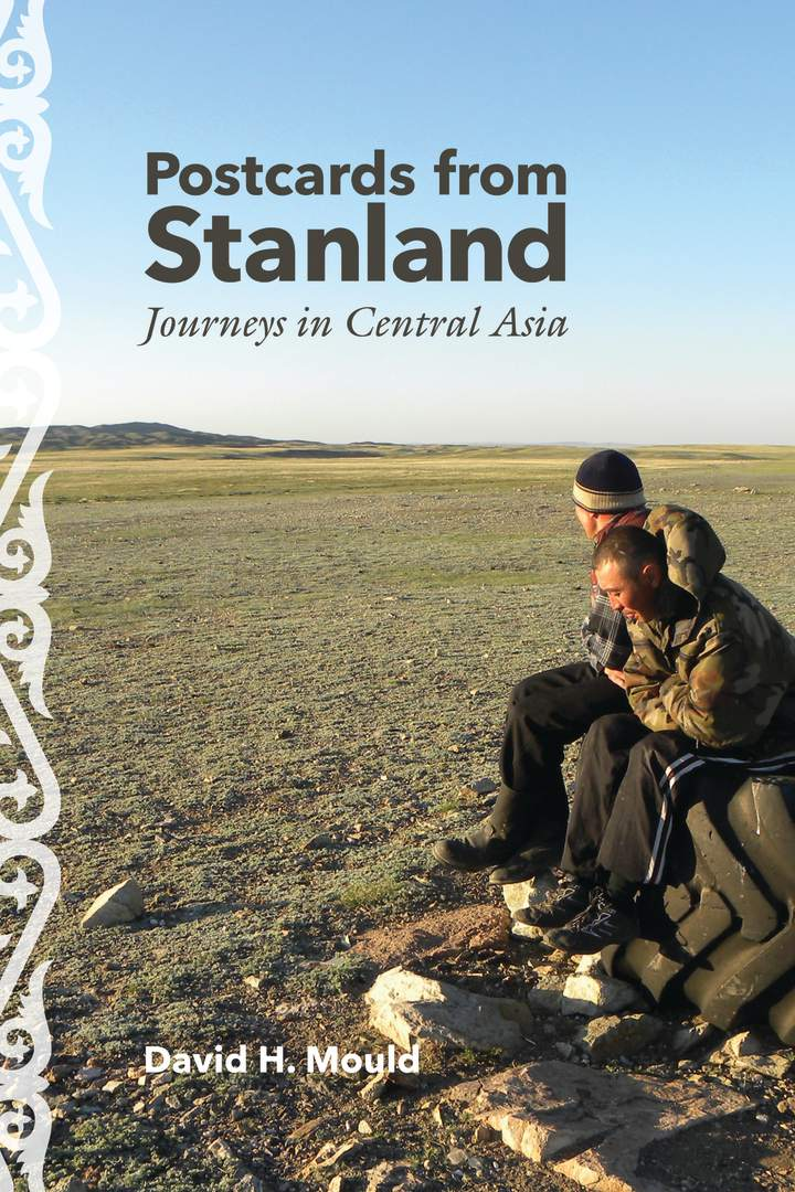 Cover of 'Postcards from Stanland'