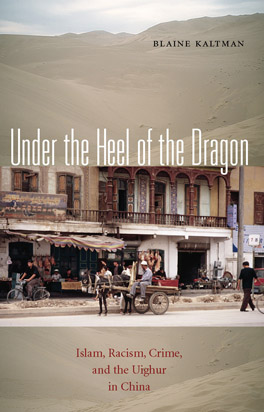 Cover of Under the Heel of the Dragon