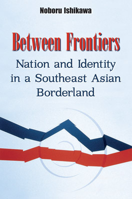 Cover of 'Between Frontiers'
